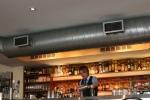 Acadia Restaurant – The bar
