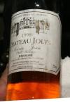 1998 Domaine De Souch Blanc Sec, Juracon, France