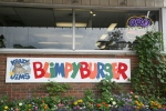 Krazy Jim's Blimpy Burger
