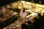 Momofuku Noodle Bar as see from the balcony