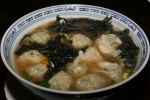 H1. Wonton (northern style) Soup (medium/large) $3.99/$5.70
