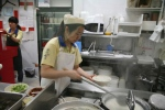 Making Congee with …