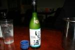 Silky Nigori Sake (375 ml) $21.00