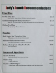 One of the many pages of the menu