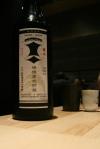 mizuho kuromatsu kenbishi