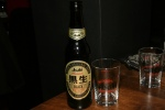 Bottle Beer – Asahi Black 7.00