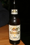 Kirin Ichiban – Japanese Beer (Made in California) $6.00