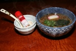 82. Soba Hot noodle soup of buck wheat noodles 9.00