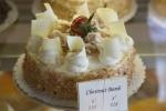 Chestnut Bomb Cake