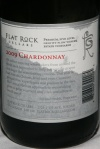 Flat Rock Cellars - Chardonnay 2012 12.5% VQA Twenty Mile Bench