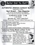 The Authentic Jewish Sunday Brunch