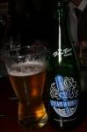 Steam Whistle beer premium Pilsner lager 5% $7.00