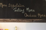 Omakase Menu (Menu Dégustation/Tasting Menu) is available Lunch Omakase 50 (5 courses) $50.00 Omakase 65 (6 courses) $65.00