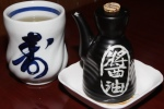 Hot tea and soy sauce