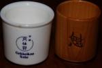 Sho Chiku Bai Nigori unfiltered Sake Silky Mild USA 15% 375 ml Takara Sake Berkely CA