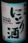 Silky Nigori Sake 375 ml. 15% alc./vol. $21.00