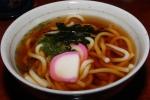 80. Tempura Udon - Udon with shrimp tempura $12.00